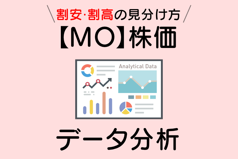 【MO】featured image