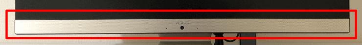 ASUS一体型デスクトップPCサウンド