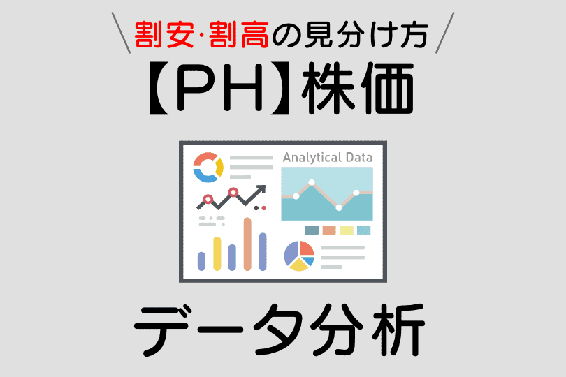 【PH】featured image